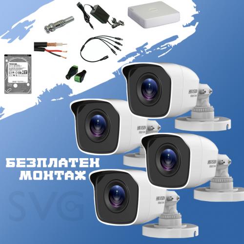 ГОТОВ КОМПЛЕКТ ЗА ВИДЕОНАБЛЮДЕНИЕ - 2 мегапиксела FullHD 1080p, с 4инфрачервени корпусни камери за външен и вътрешен монтаж с вградени микрофони /Audio Over Coaxial/
