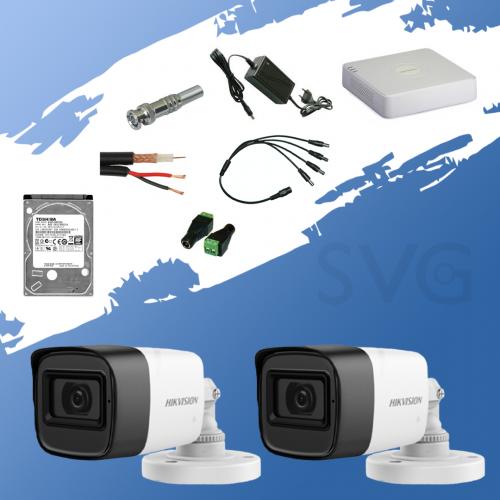 ГОТОВ КОМПЛЕКТ ЗА ВИДЕОНАБЛЮДЕНИЕ - 2 мегапиксела FullHD 1080p, с 2 инфрачервени корпусни камери за външен и вътрешен монтаж с вградени микрофони /Audio Over Coaxial/