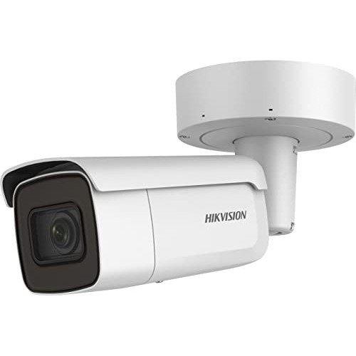 Мегапикселова Ultra-Low Light IP камера Ден/Нощ, EXIR технология с обхват до 50м;DS-2CD2625FWDIZS