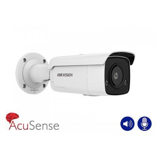 Мегапикселова IP камера Ден/Нощ, EXIR технология с обхват до 60м;DS-2CD2T26G2- ISU/SL