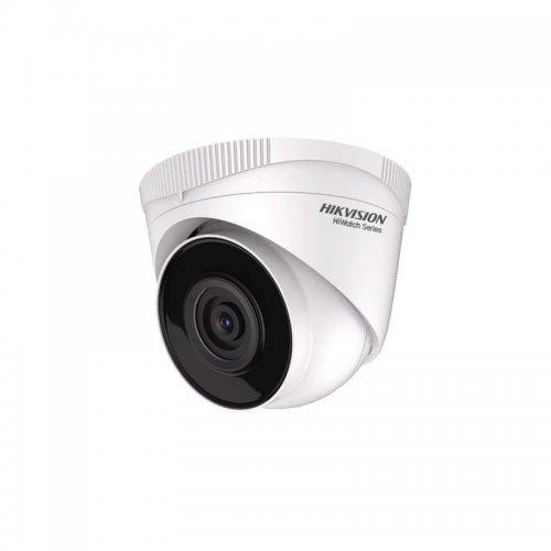 Мегапикселова куполна IP камера Ден/Нощ с вградено IR осветление с обхват до 30 м;HWI-T241H