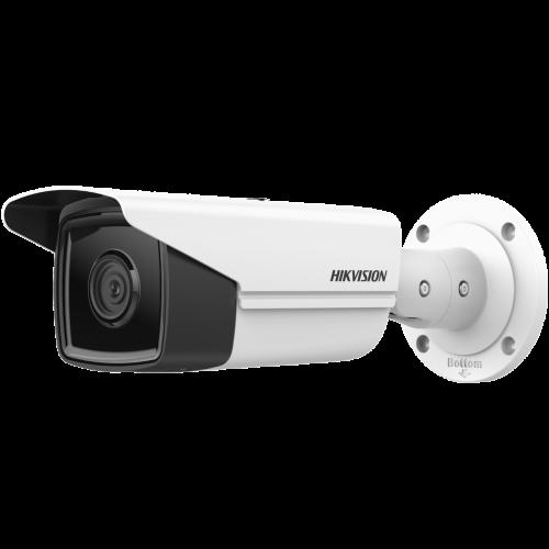 Мрежова IP камера HIKVISION DS-2CD2T43G2-2I - 4 мегапиксела, с аналитични функции, Обектив: фиксиран 4 mm