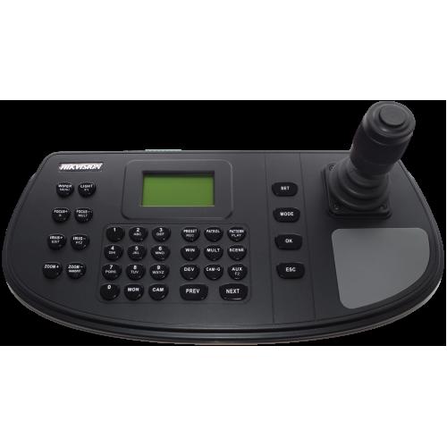 Мрежова IP клавиатура, управлява всички видове устройства Hikvision (DVR/NVR/IP камери/PTZ/декодери/ видеостени);DS-1200KI